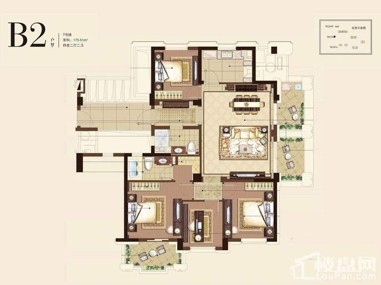 B2户型(7号楼)