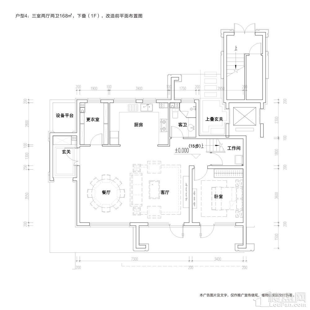 别墅下叠改造前(1F)