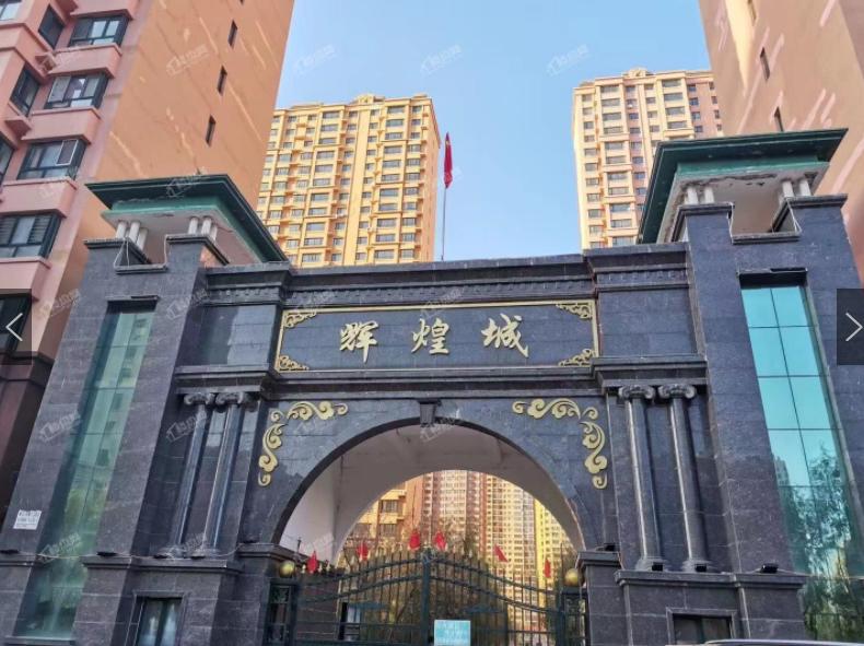 尚東輝煌城