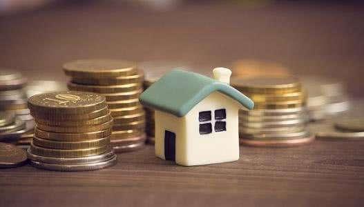 房屋税费都有哪些