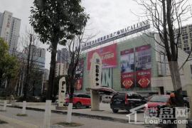 红星城市广场