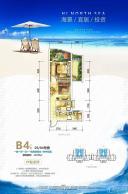 2# B4户型03、04号 一房一厅一卫+一线海景阳台+空中花园 49.09㎡