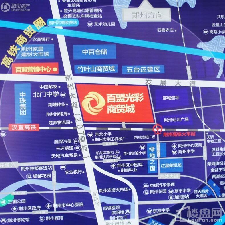 荆州百盟光彩商贸城位置图
