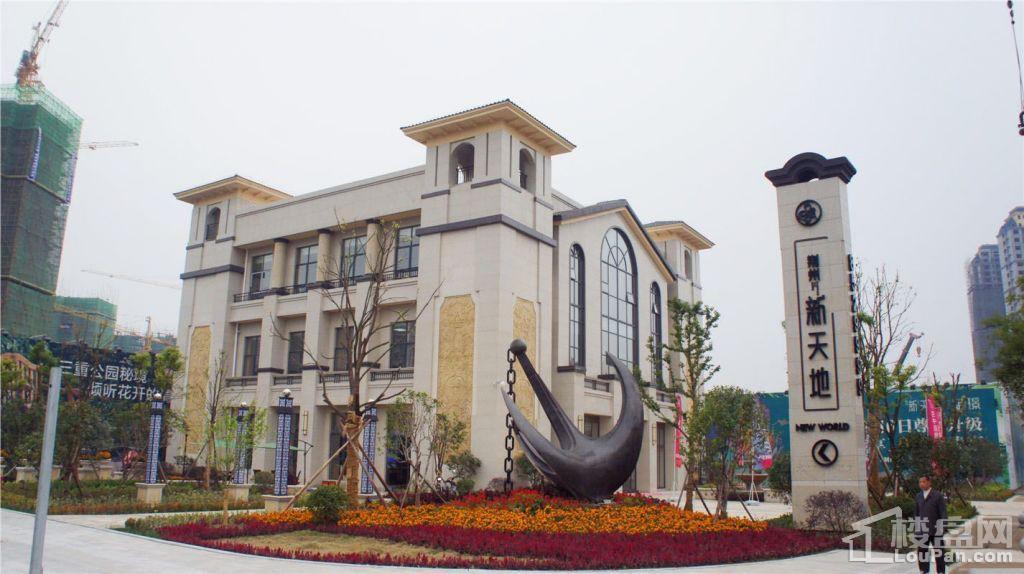 荆州新天地实景图