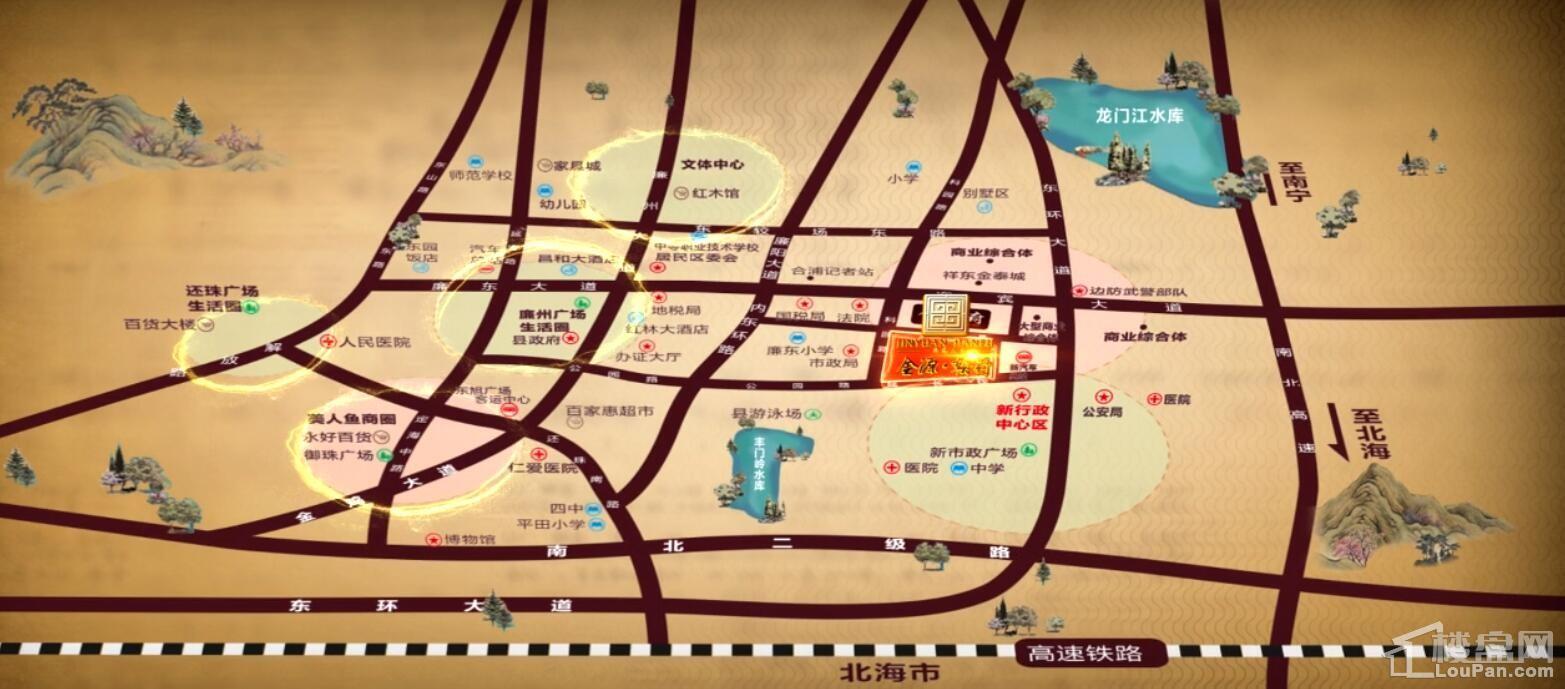 金源翰府位置图