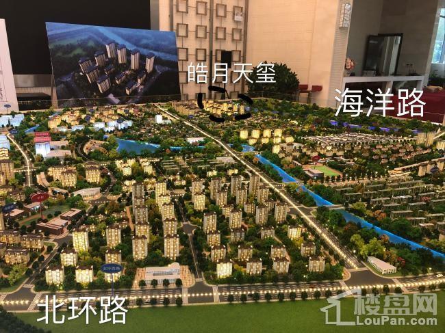 秦皇皓月城实景图