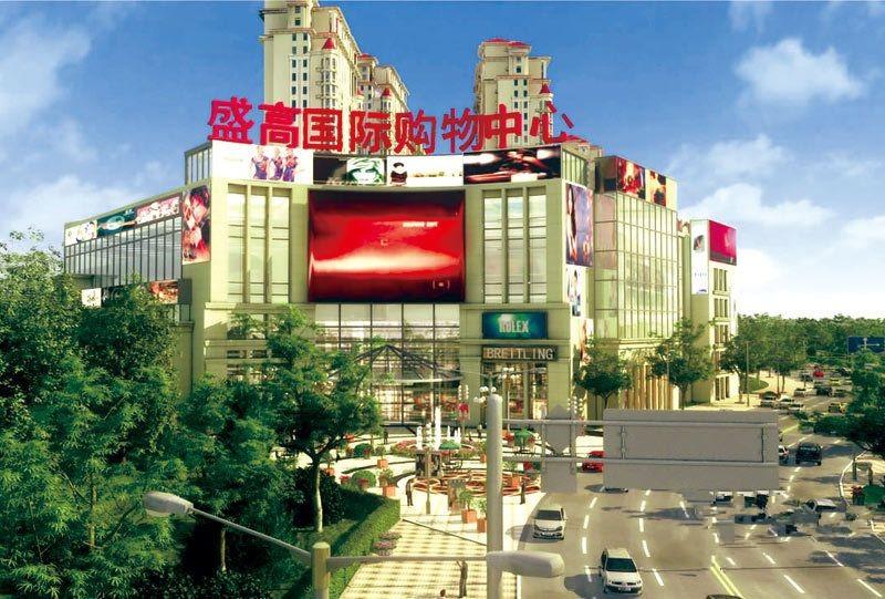 盛高国际望江花园商铺实景图