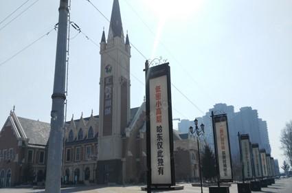 汇锦御江湾实景图
