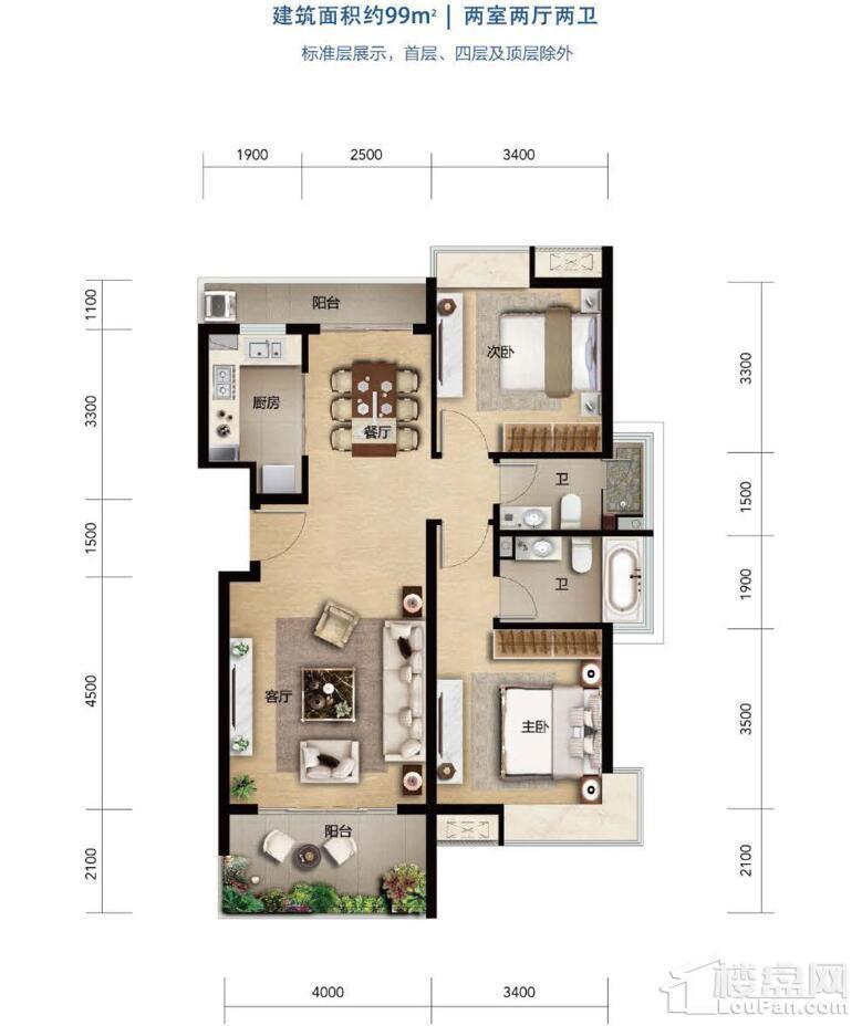 第三块地(洋房) 99平 两房