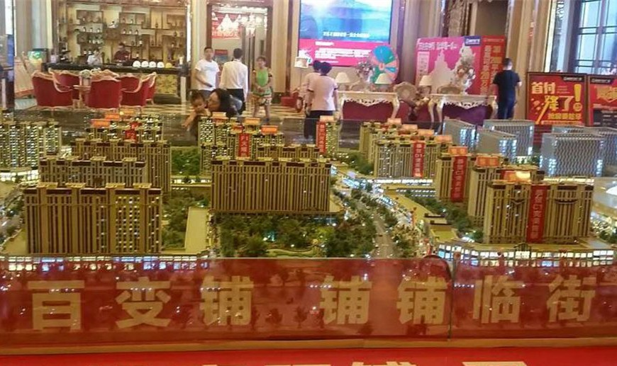 哈南万达广场实景图