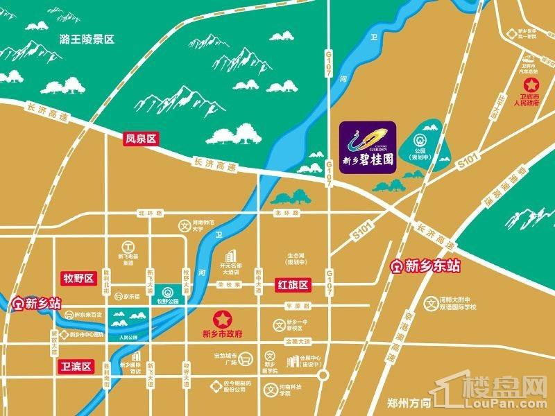 新乡碧桂园位置图