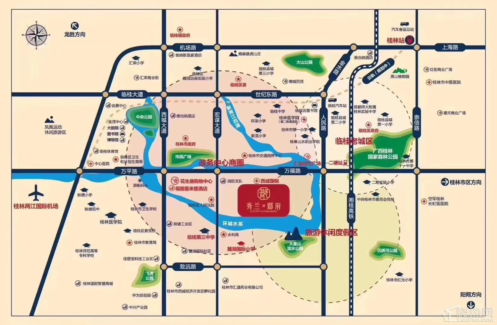 秀兰郡府位置图