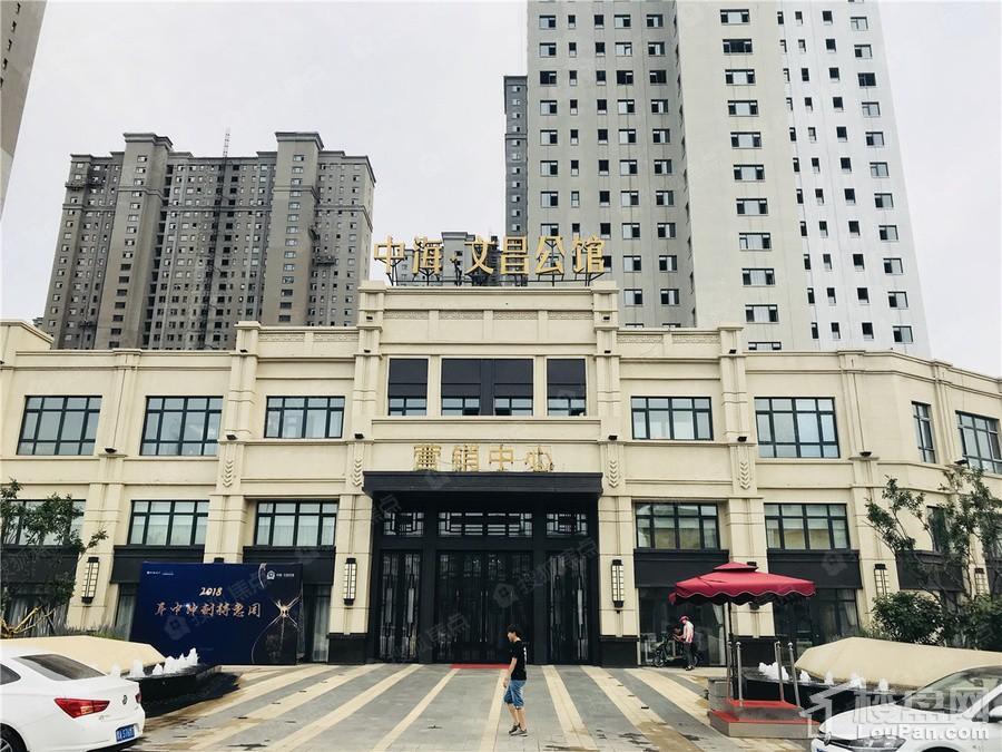 中海文昌公馆实景图