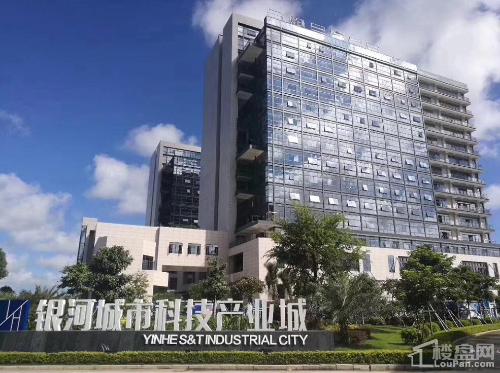 银河城市科技产业城实景图