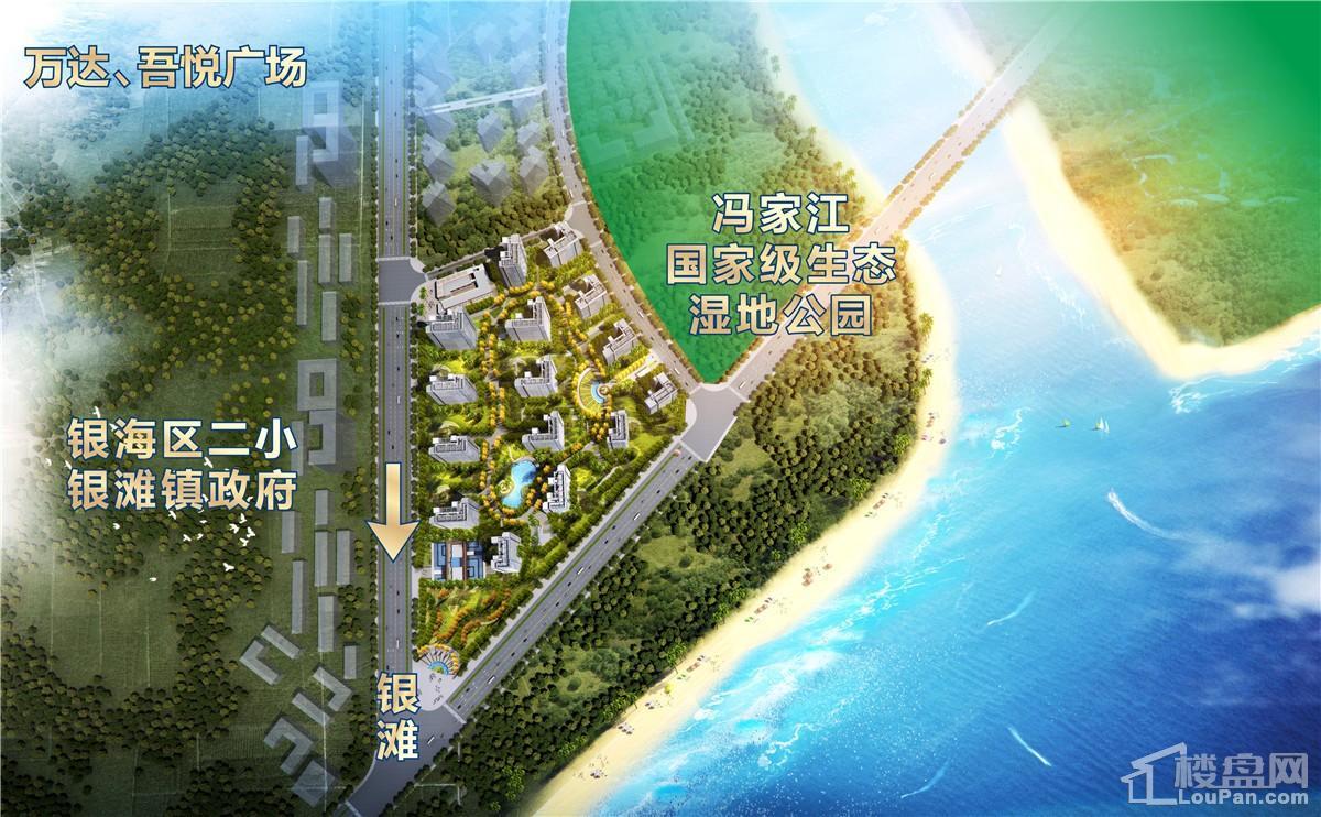 彰泰·春江海岸效果图