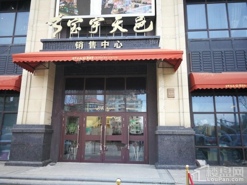 宝宇天邑环球港位置图
