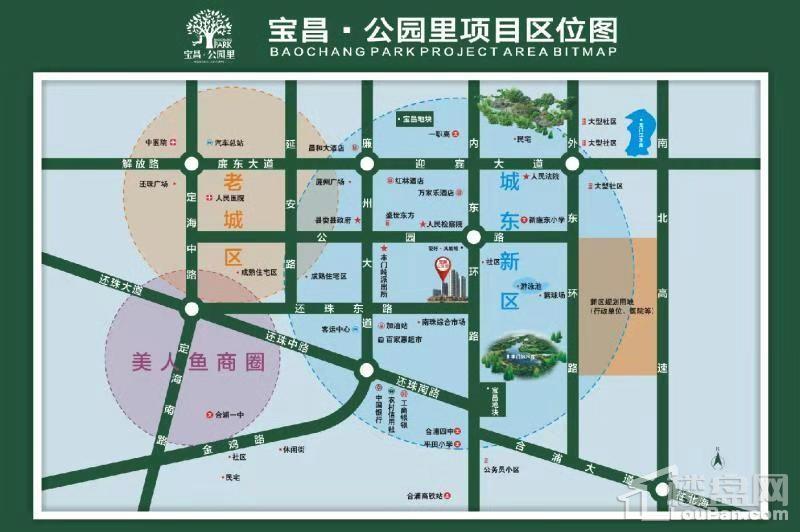 宝昌公园里位置图