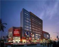 杭州湾七彩商业广场