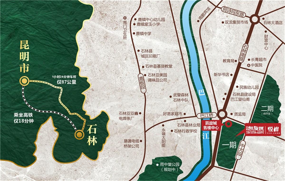 石林凯旋城位置图