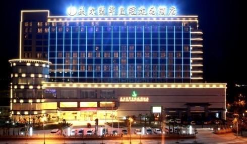 腾冲美尔翡翠皇冠建国酒店