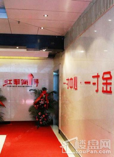 红军街1号实景图