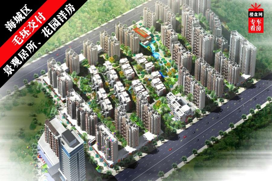 未来城效果图