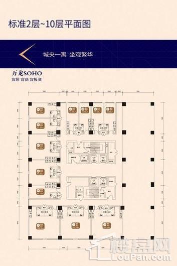 万龙台北明珠四期公寓2至10层平面户型 1室1厅1卫1厨