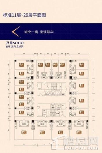 万龙台北明珠四期公寓11至29层平面户型 1室1厅1卫1厨