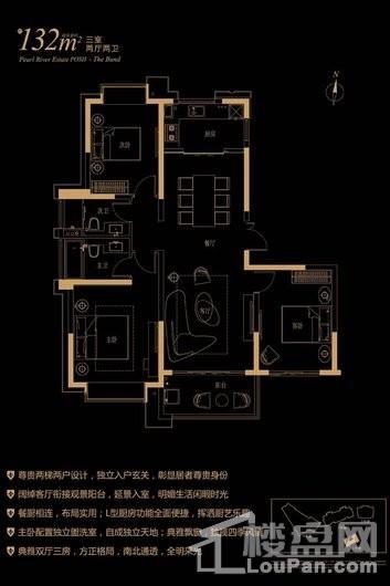 珠江铂世外滩界户型图