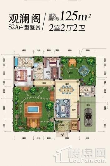 碧桂园十里江南户型图