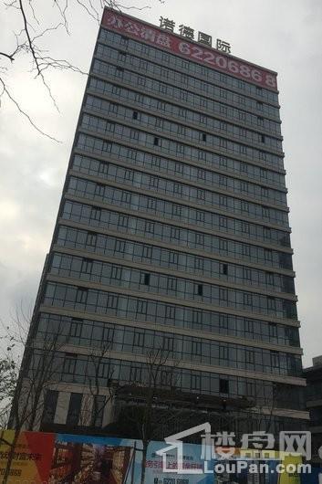中铁诺德国际中心实景图