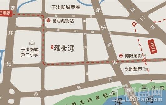 招商雍景湾交通图