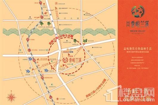 明华香峪兰溪交通图