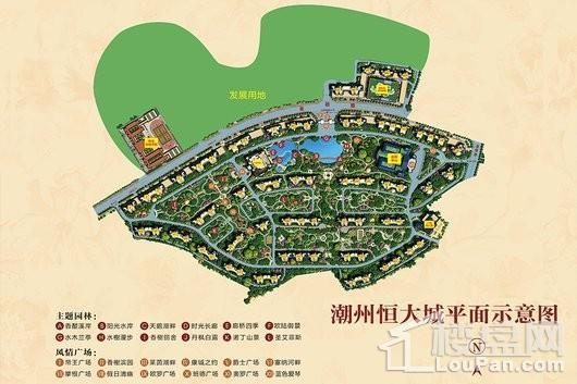 潮州恒大城效果图