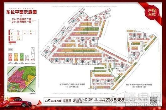 潮州碧桂园效果图