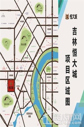 吉林恒大城交通图
