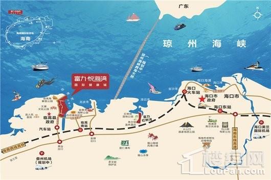 富力悦海湾位置图