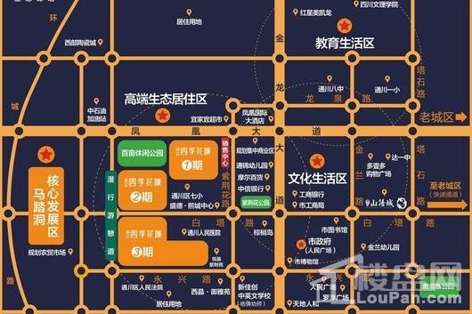 滨江·四季花城交通图
