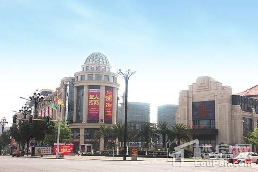 和平国际广场实景图
