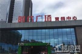 福清时代广场