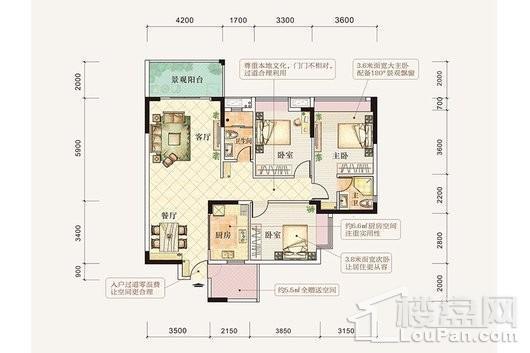 御景公园里3栋02单元 3室2厅2卫1厨