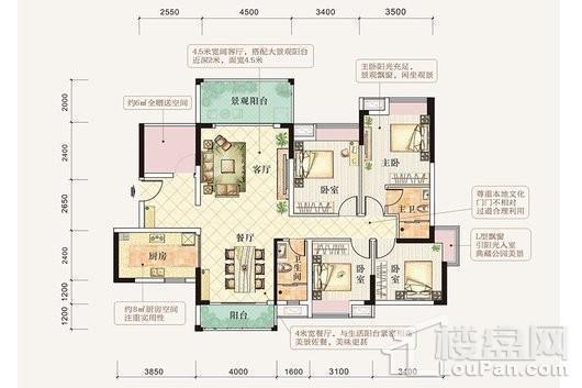 御景公园里3栋03单元 4室2厅2卫1厨