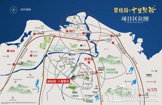 碧桂园十里繁花交通图
