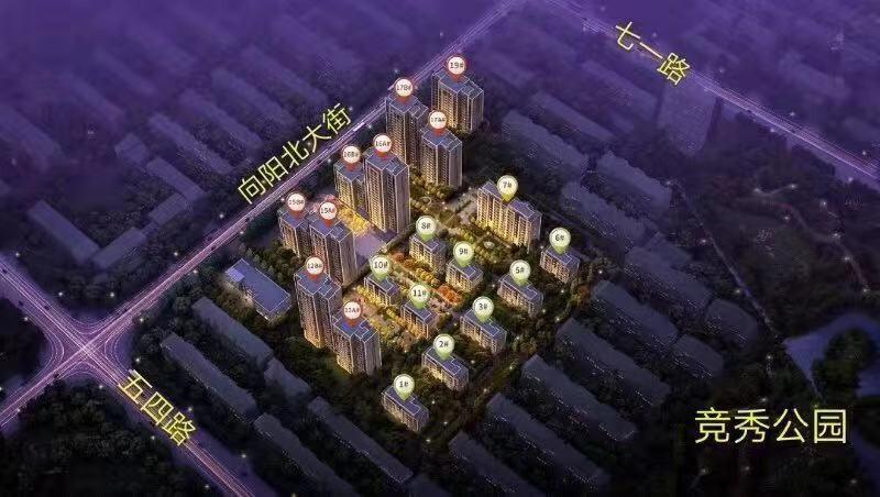 紫金向阳路88号效果图