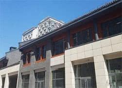 二仙居商业街