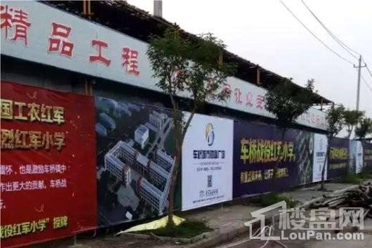 車橋城市財富廣場實景圖