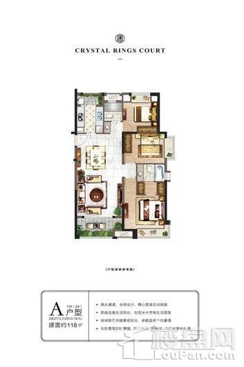 住宅水晶瀾庭三期戶型圖