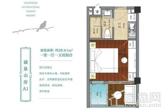 泉州天沐温泉国际旅游度假区户型图