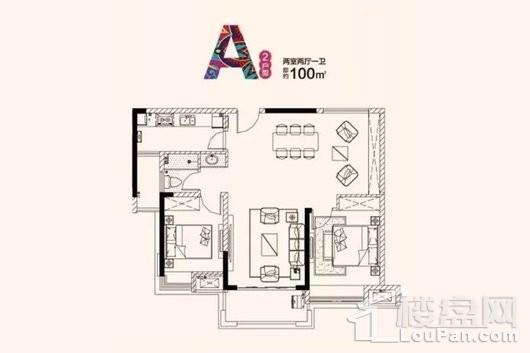 万达茂(公寓)户型图
