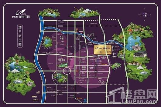 碧桂园·城市花园交通图
